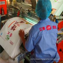 50kg Fertilizer PP Woven Bag