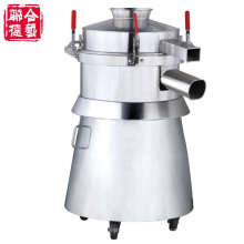 Xzs-350 Pharmaceutical Powder Vibration Sieve
