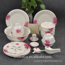 Haonai Good quality New bone china dinner set