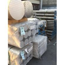 Aluminium extrusion round bar 7055 T6