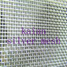 Hebei anping KAIAN 20 # 9999 Silberdrahtgeflecht