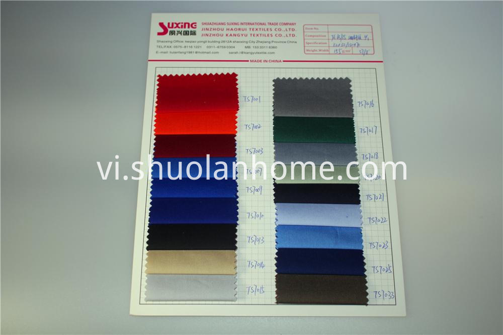 Solid Polyester Cotton Poplin Fabric