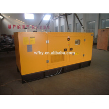 silent type 200kw magnetic power generator set