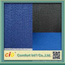 Китай современных ковров высокого качества
