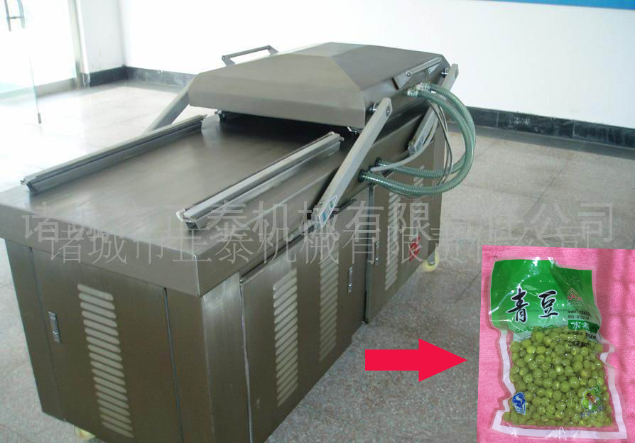 food use vacuum packing machinery