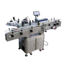 Automatische selbstklebende Aufkleberetikettenmaschine