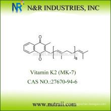 Vitamin K2(35) MK-7 0.25%/0.5%/1.0%/1.3% HPLC