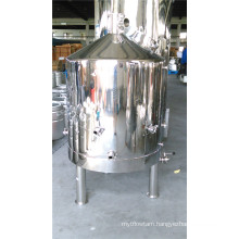 2016 Hot Sale Stainless Steel Brewing Tank for Beer