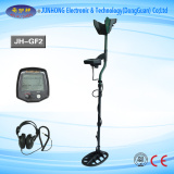 Best Beach Metal Detector for Hobby