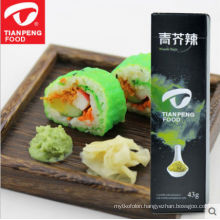 wasabi plant for sushi wholesale