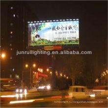 доказательство thefty Солнечный свет уникальный дизайн 2013 рекламная система освещения