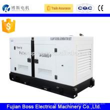 Huachai deutz 360KW generadores eléctricos comerciales a prueba de sonido