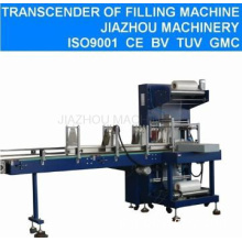 PE film shrinking and wrapping machine