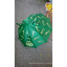 Зонтик детского подарка 05
