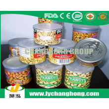 High quality canned Peanuts ( Roasted & Salted Peanuts) low price