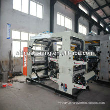 Hot Selling T shirt Bag Flexo Printing Machine Price