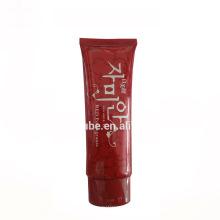 tube de mascara ovale en aluminium vide emballage cosmétique mignon