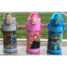 600ml Kids Plastic Water Bottle, Wholesale BPA Free Sports Water Bottle with Strap