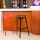Magic One Bar Stool