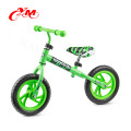 Alibaba online selling balance bike light weight 12inch/china factory toy bike balance/pedal free bikes for kids 2 in 1