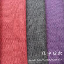 Oxford imitation toile de lin avec support tricoté
