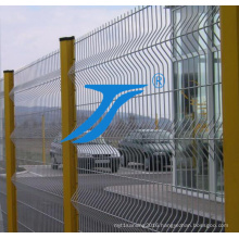 Certified PVC Coated Curvy Welded Wire Mesh Fence