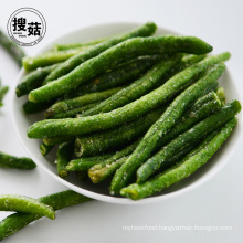 Manufacturer supply yummy taste green pea chips wholesale