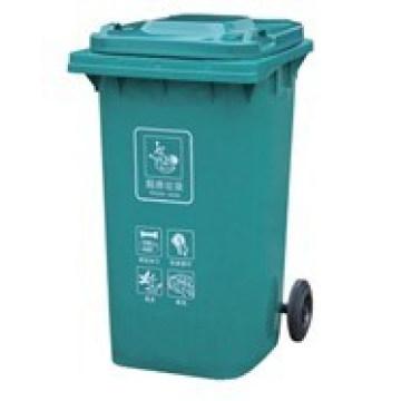 Professional Big Plastic Trash Can (FS-80240E)