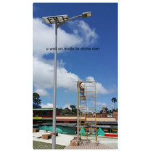 30W LED Solar Street Light with Infrared Induction