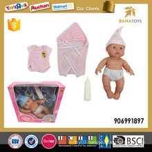 9 inch pvc lovely baby doll with accessories
