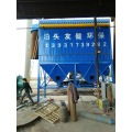 Industrial bag filter cost dust collector for tobacco