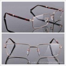 Metal Mix Acetate Men's Frame Full Rim Eye Glass (0451)