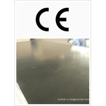 15мм черная пленка для фанеры первого сорта