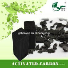 The lowest price of coal based honeycomb activated carbon Guangzhou Factory