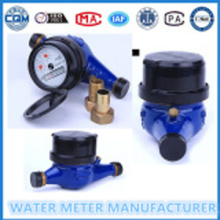 मल्टी जेट सूखी प्रकार डिजिटल पानी मीटर 1/2′′-2′′