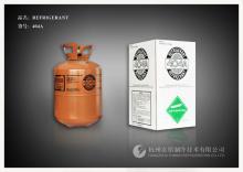3337 OEM Blend R404A Refrigerant Gas For Low Temperature Refrigeration