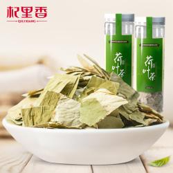 Weight-loss Medicine Lotus Leaf Tea
