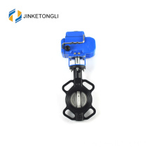 dibuat di cina baja cor lembut segel Wafer Electric Butterfly Valve