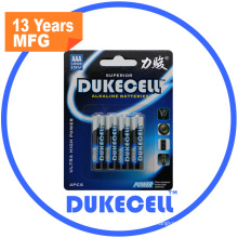 No. 7 Alkaline Battery