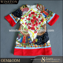 OEM factory 2016 hot sale summer wear for children