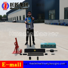 Clean and Complete Sample QTZ-3D Portable Electric Soil Drilling Rig On Market