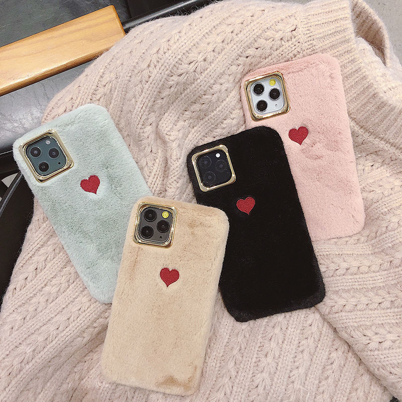Love Embroidery Phone Case