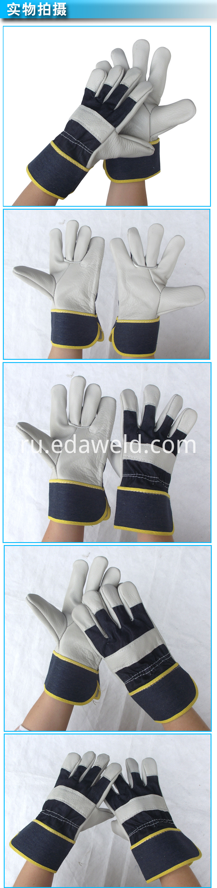 Wear-resisting Welding Gloves