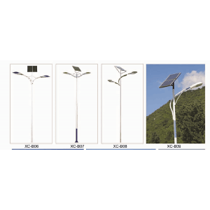 High power solar led street light