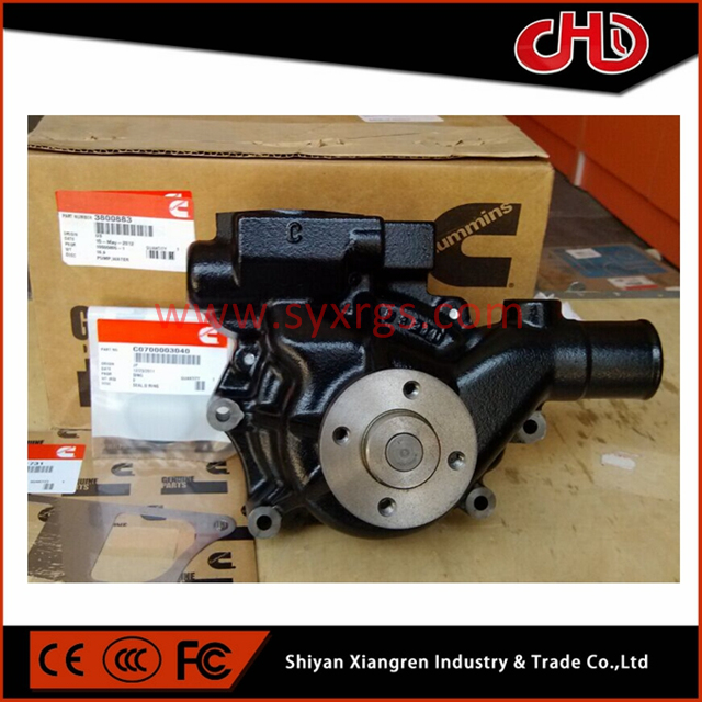 CUMMINS Water Pump 4951351