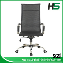 Ergonomic office chair with armrest and nylon feet