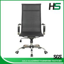 Высокое заднее эргономичное сиденье для офисного кресла