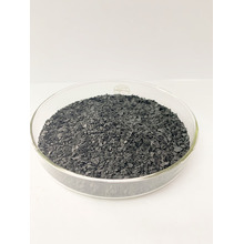 coconut shell  powder activated carbon price