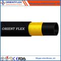 Гибкий резиновый гидравлический шланг SAE 100 R1