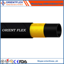 Flexible Rubber Hydraulic Hose SAE 100 R1